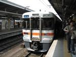 快速系統なら名古屋から岐阜まで18分….jpg