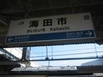 広島都市圏の印が…