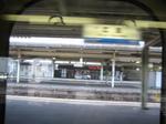 広島駅を出発…