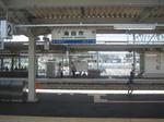 海田市駅。一番向こうは呉線ホーム…