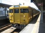 黄色い電車、再び…