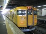 黄色い電車…