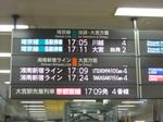新宿にて…